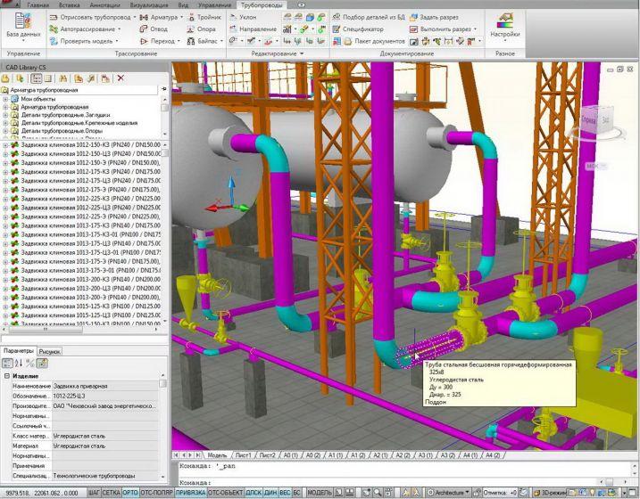 Model Studio CS Трубопроводы позволяет разместить на планах плоское оборудование, а затем одним нажатием кнопки получить трехмерную компоновку