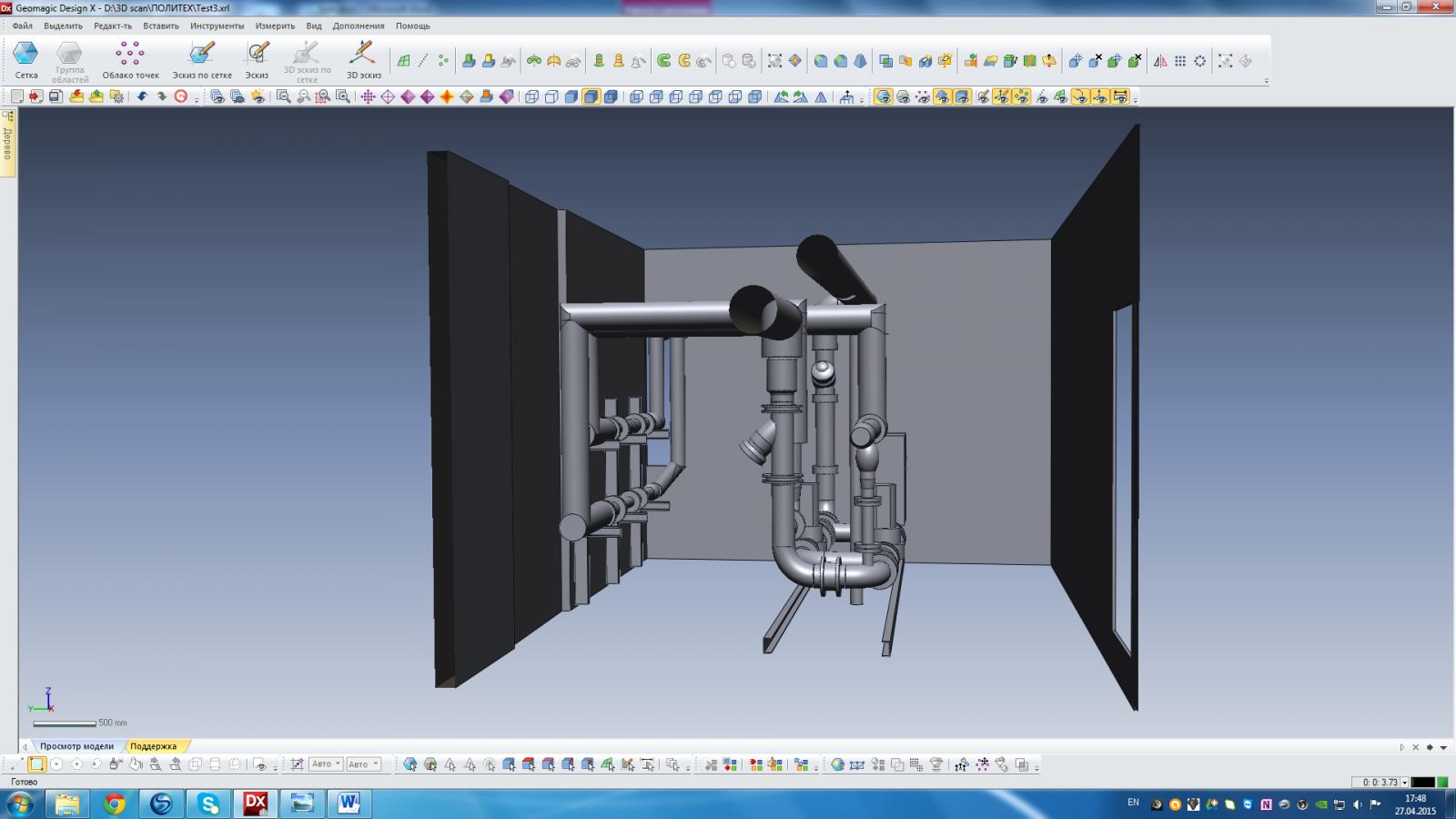3D-модель водоразборного узла, вписанная в помещение